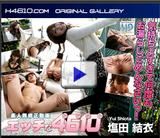 H4610 original #803 – Yui Shiota