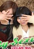 Gachinco – gachi750 – Hikari & Hiroka