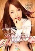 Sky Angel Vol. 96 - Nazuna Otoi