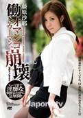 KIRARI 68 Working Woman Pussy, Collapse: Fujiwara Saya (MKD-S81)