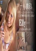 kin8tengoku-0198-HD - Elly